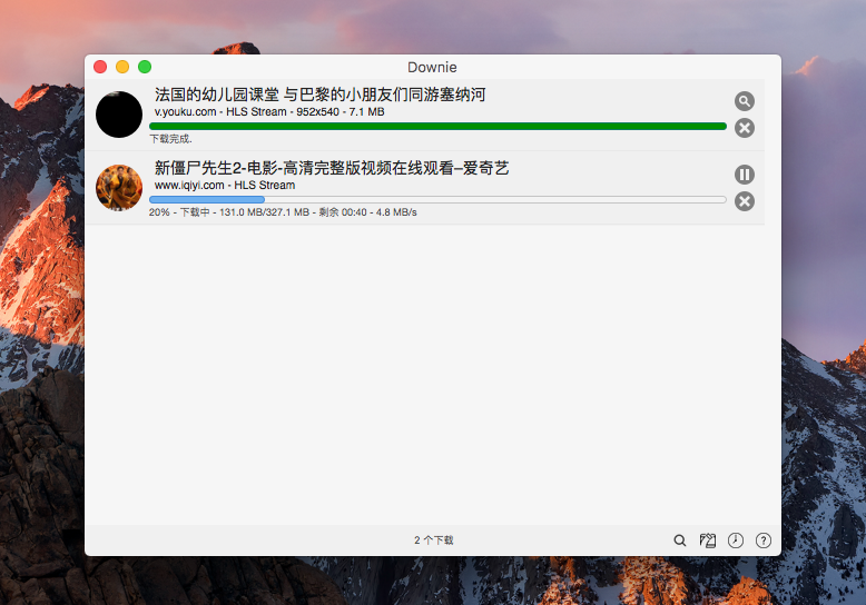 Downie for Mac(视频下载)v4.0.9 中文破解版