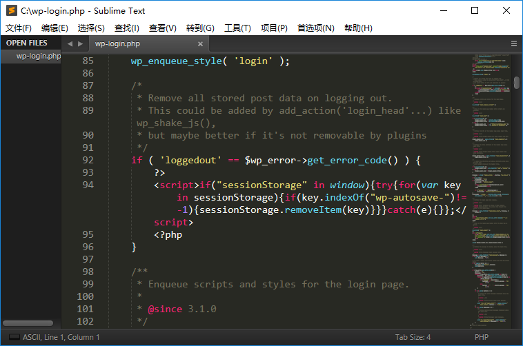 Sublime Text v4.0.0 中文破解版(免安装+免付费)